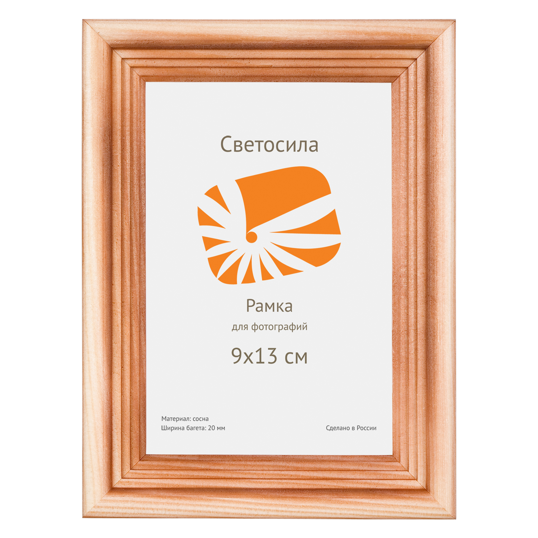 Рамки деревянные для фотографий ...: pictures11.ru/ramki-derevyannye-dlya-fotografij.html