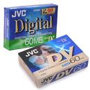 Цифровые кассеты для камер