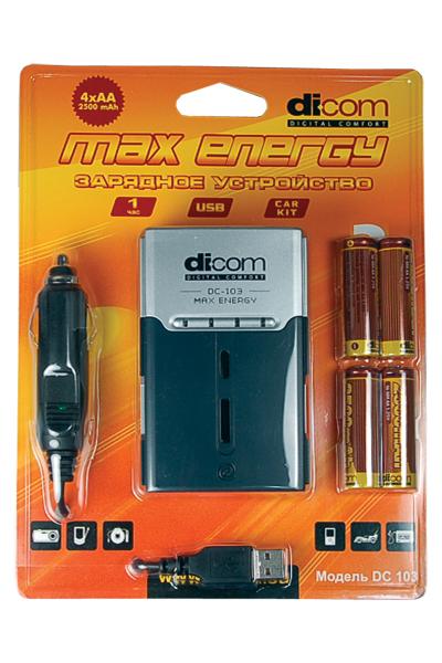 Зарядные устройства Dicom
